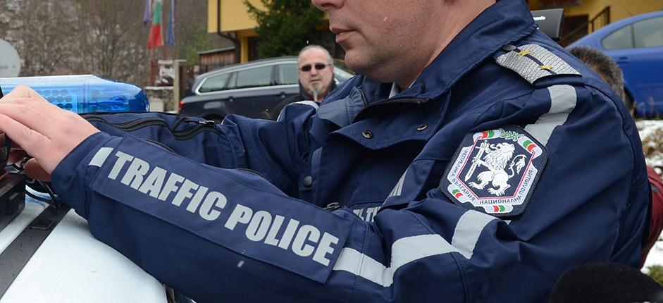 пътна полиция мвр